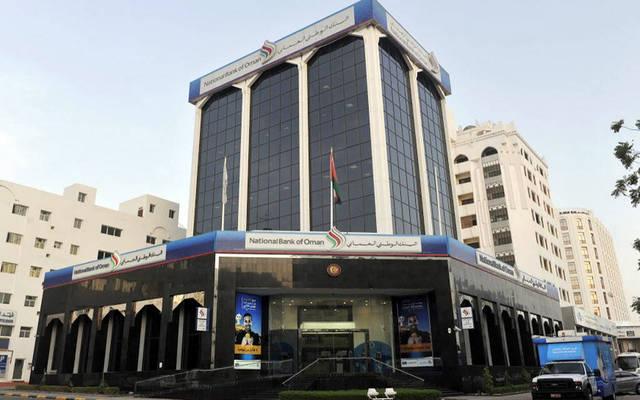 أحد فروع البنك الوطني العُماني