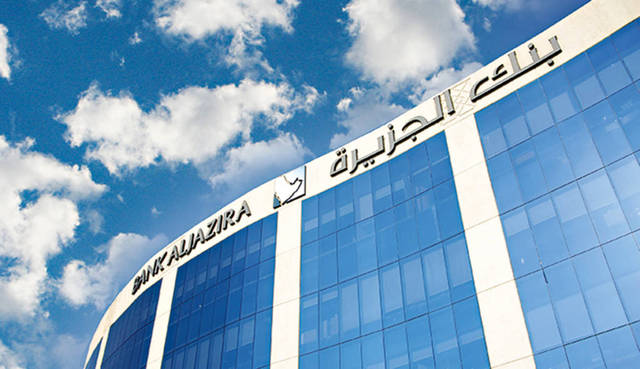 Bank AlJazira Q1-20 profits down 23% on higher expenses
