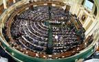 النواب المصري- أرشيفية