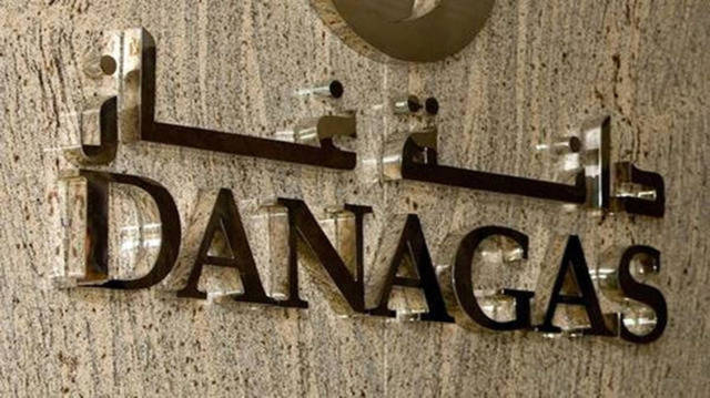 مقر شركة دانة غاز