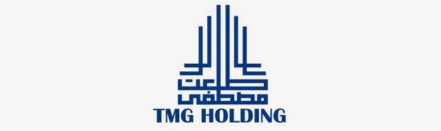 TMGH to launch EGP 300bn new project – CEO