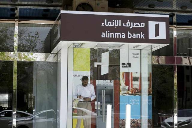 Net profit reached SAR 370 million during the first quarter