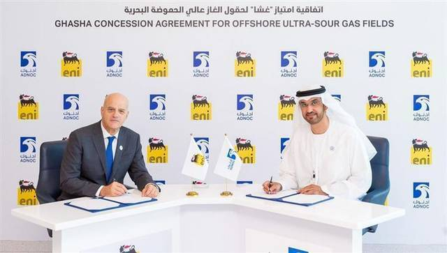 Italy's Eni wins 25% stake in Adnoc's offshore gas concession