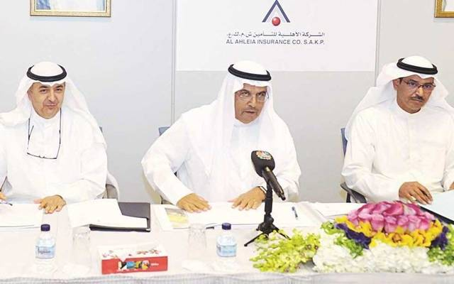 Al Ahleia Insurance recommended a cash dividend of 35%