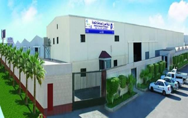 شركة العمران للصناعة والتجارة (العمران)