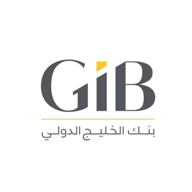شعار بنك الخليج الدولي