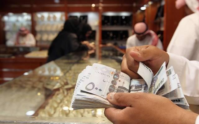 نقود سعودية فئة 500 ريال