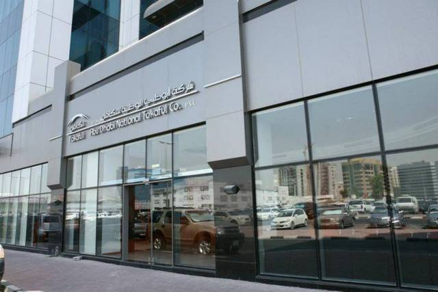 ADNTC signs deal to buy AED 6m commercial real estate in Dubai