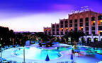 The inauguration included the first phase of the luxurious hotel