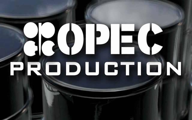 إنتاج أوبك يتراجع 1.9 مليون برميل خلال يونيو
