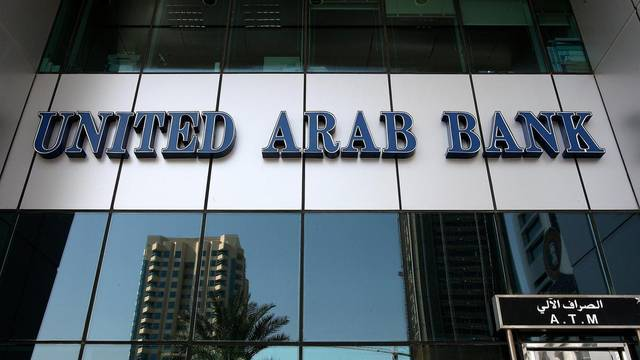 UAB to provide the UAE nationals with housing finance solutions under the MBRHE's Al Yusr programme