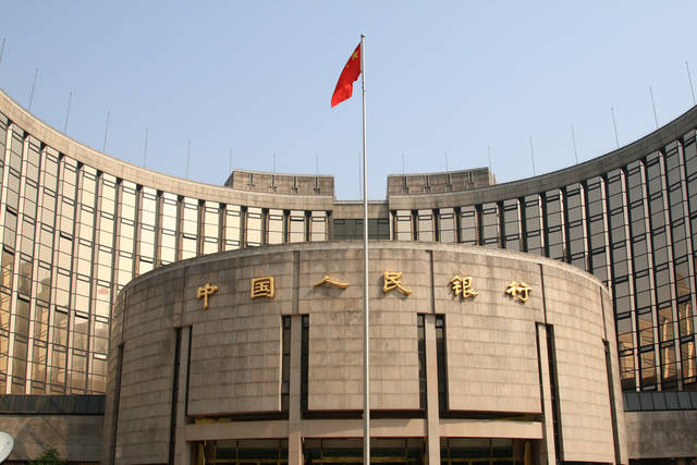 The Central Bank of the Republic of China