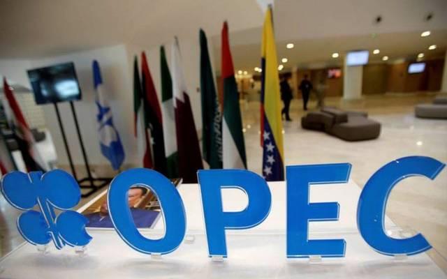 مسؤول كويتي: اتفاق أوبك خفض مخزون النفط العالمي لـ170مليون برميل