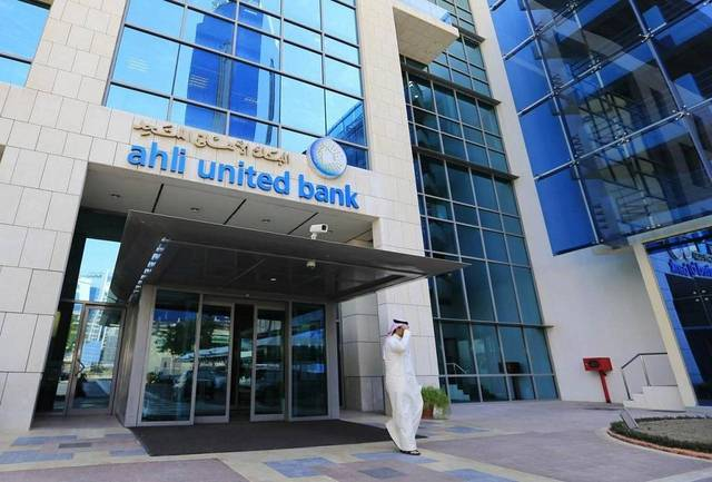 The sold shares shall represent 74.3% of KMEFIC's total issued shares