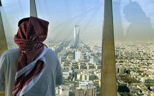 مواطن سعودي ـ أرشيفية