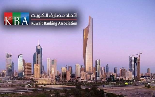 اتحاد مصارف الكويت يعلن استئناف أعمال البنوك الثلاثاء