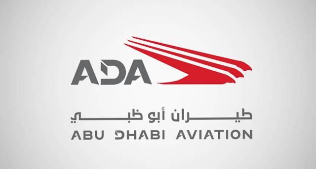 """شعار """"طيران أبوظبي"""""""