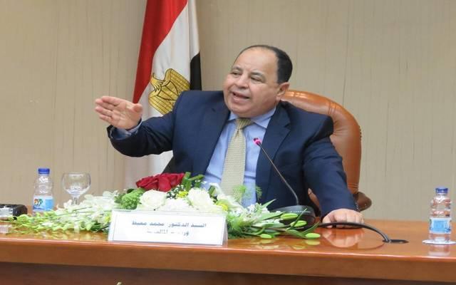 """""""المالية"""" المصرية: 3 محاور تستحوذ على نحو 90% من الموازنة الجديدة"""