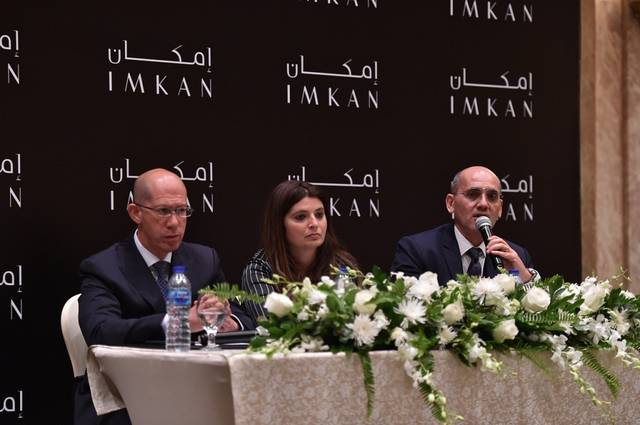 """""""إمكان"""" تستهدف تنفيذ مشروع سكني بـ25 مليار جنيه بالقاهرة الجديدة"""