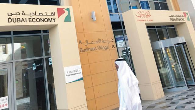 اقتصادية دبي تضبط أكثر من 240 ألف كمامة مجهولة المصدر