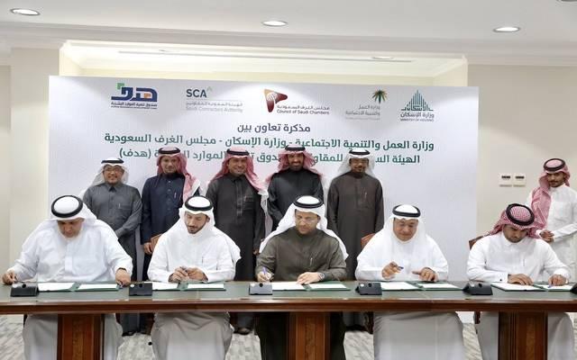 جانب من توقيع مذكرات التفاهم بين الجهات