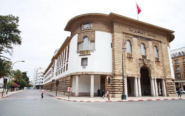 مقر بنك المغرب المركزي