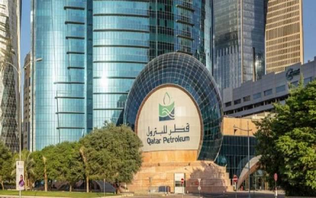 Qatar Petroleum boosts gas output in 2018