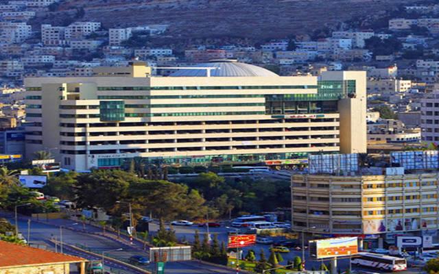 مقر بال عقار - الصورة من موقع الشركة