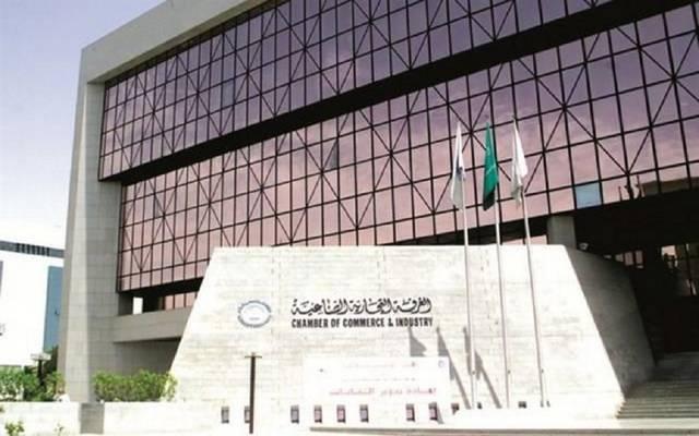 غرفة الرياض تعلن 405 وظائف شاغرة لدى القطاع الخاص - معلومات مباشر