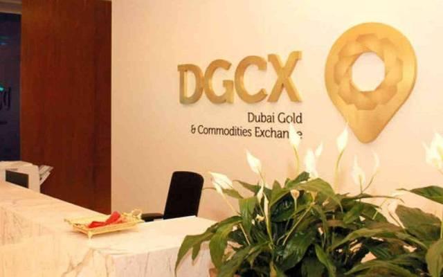 مقر بورصة دبي للذهب والسلع