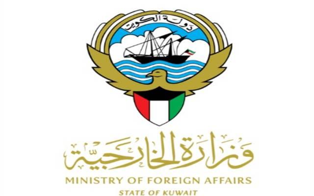 """الكويت: نتابع بقلق """"بالغ"""" تسارع وتيرة التصعيد في المنطقة"""