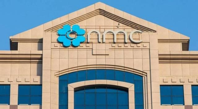 ADCB, DIB has exposure of AED 5.58 billion to NMC