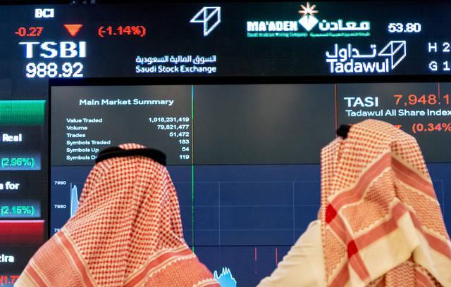 متعاملون يتابعون شاشة التداولات بالسوق السعودي