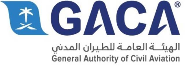 Saudi GACA launches 8 initiatives to develop aviation sector - Mubasher Info