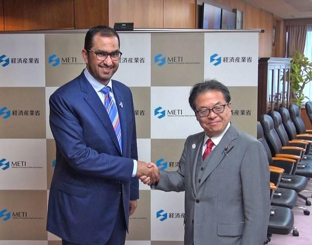 UAE, Japan cement energy cooperation