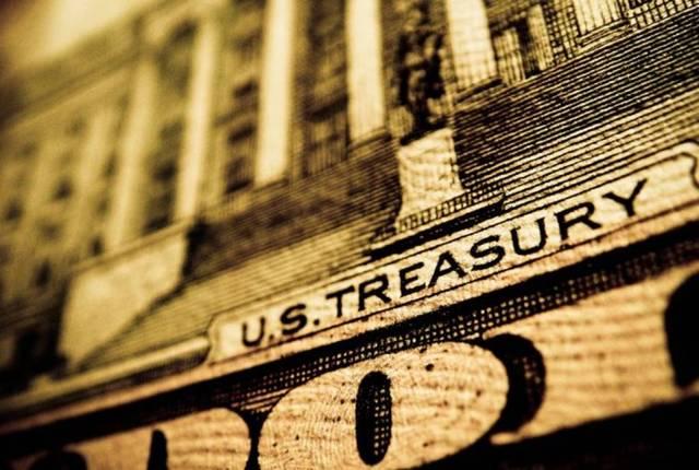 Kuwait ranked the third Arab holder of the US treasury securities