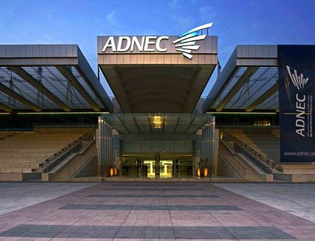 Abu Dhabi National Insurance Company (ADNEC) announced Tuesday that it has started using Al Etihad Credit Bureau's services