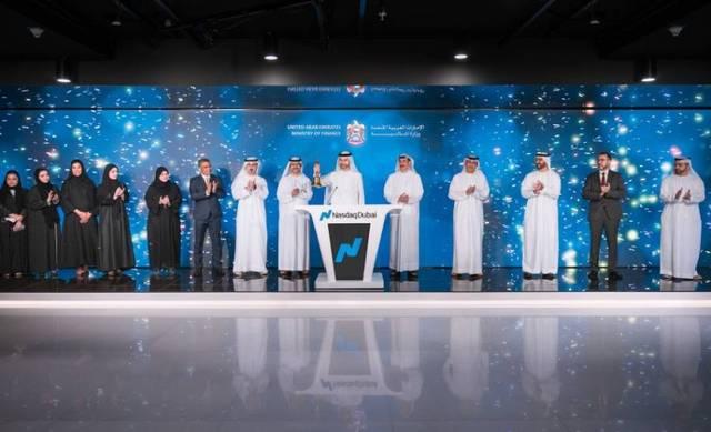 وزارة الشؤون المالية الإماراتية