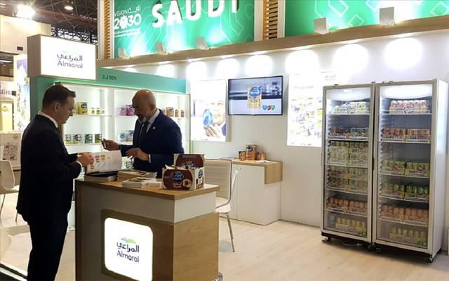 معرض أغذية تابع لشركة المراعي السعودية