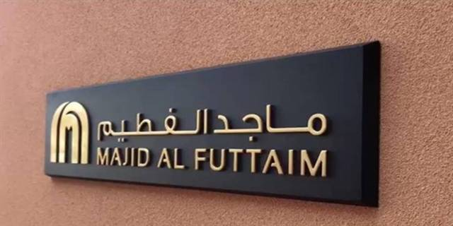 Majid Al Futtaim joins blockchain-based IBM food trust for food traceability
