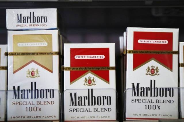 Marlboro maker buys stake in UK'sinhaled therapeutics company