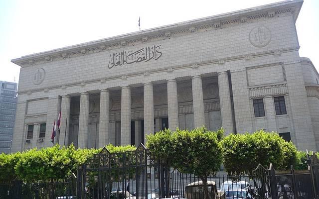 دار القضاء العالي بمصر