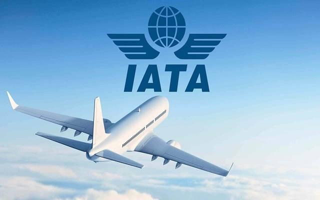 """الاتحاد الدولي للنقل الجوي """"الإياتا"""""""