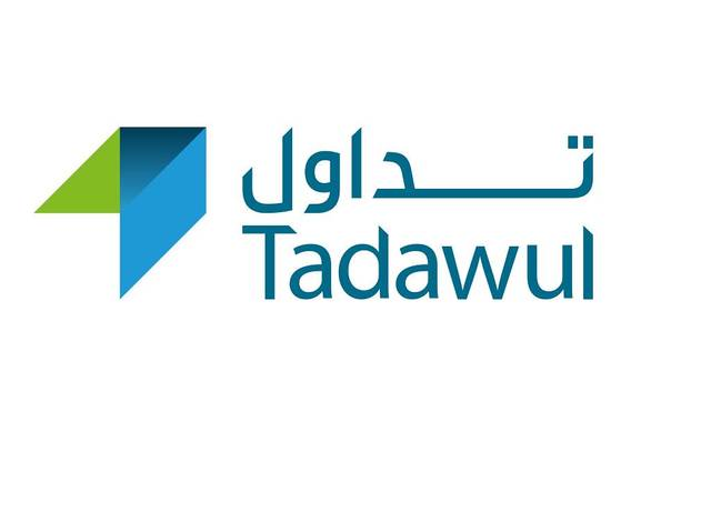 Tadawul awaits important events this week