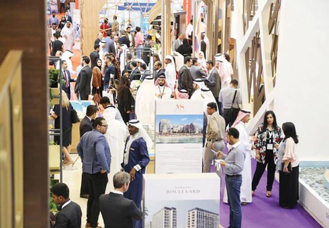 معرض الخليج للعقار في نسخة سابقة