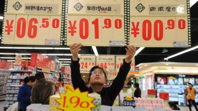 China's inflation hits 15M peak as food prices surge