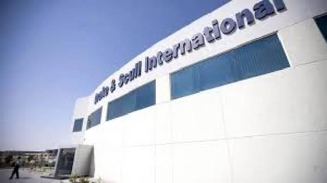 مقر شركة دريك آند سكل إنترناشيونال
