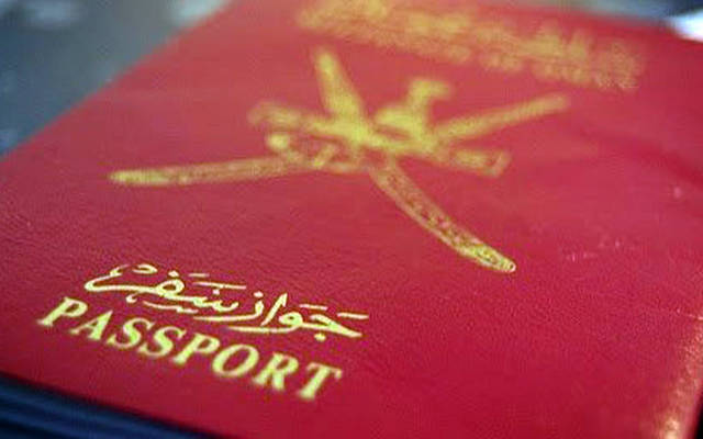 جواز السفر العُماني