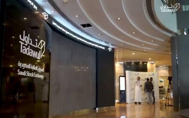 السوق السعودي يغلق فوق 8000نقطة للمرة الأولى في عامين ونصف