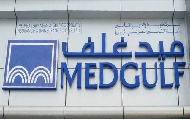 مقر تابع لشركة المتوسط والخليج للتأمين وإعادة التأمين التعاوني- ميدغلف